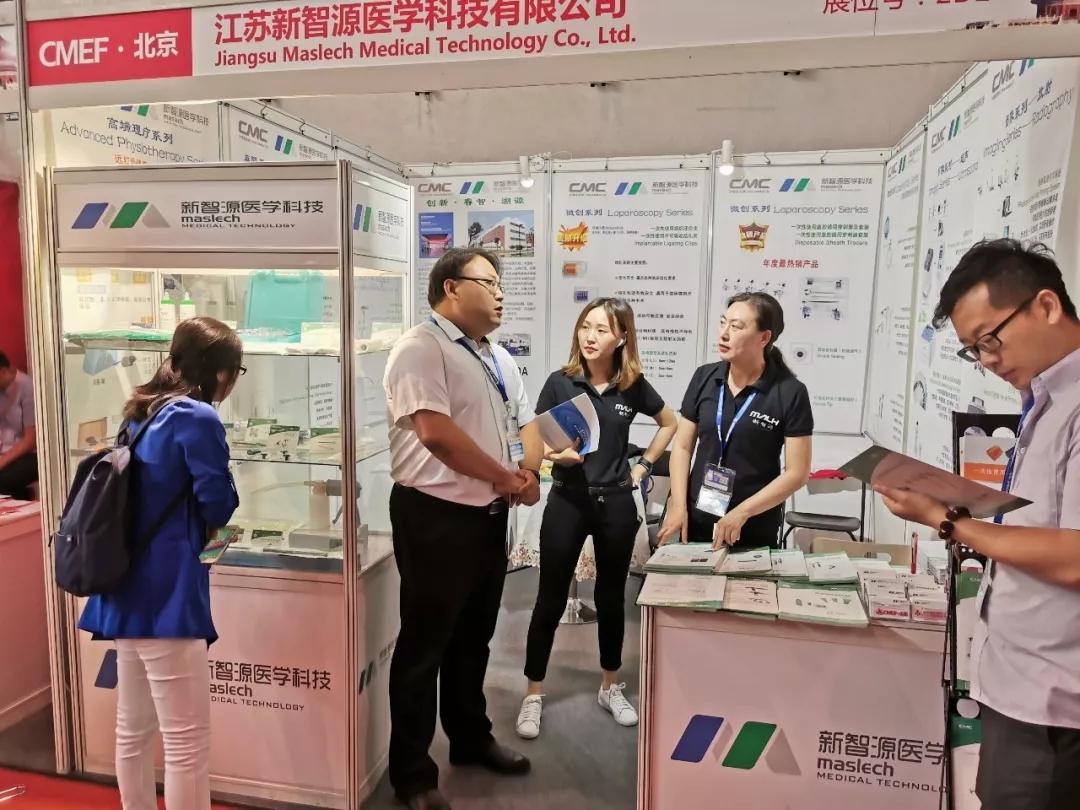 总经理赵荆璞女士赴北京参加国际康复及个人健康博览会